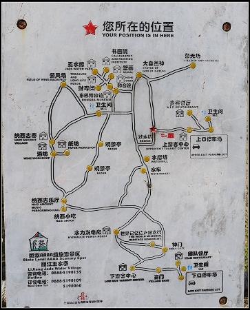 玉水寨-01.jpg