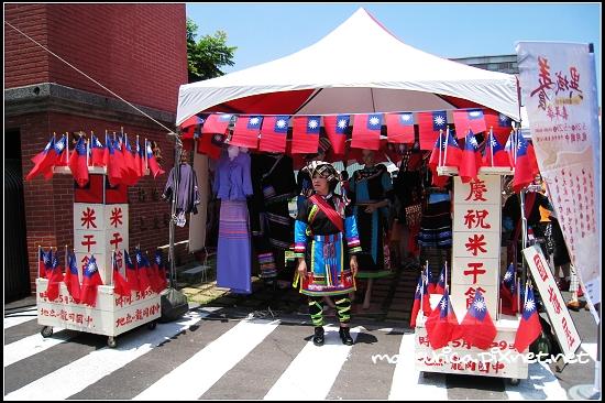 2011龍岡米干節-02.jpg