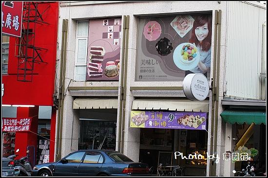 台灣茶奶茶-a.jpg
