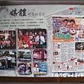 興隆毛巾觀光工廠-05.jpg