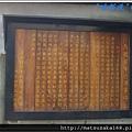 nEO_IMG_DSCF4297.jpg