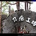 nEO_IMG_IMG_0093.jpg