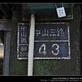 nEO_IMG_IMG_9118.jpg