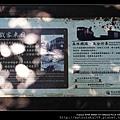 nEO_IMG_IMG_0562.jpg