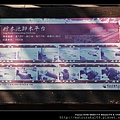 nEO_IMG_IMG_0582.jpg