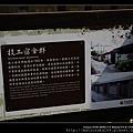 nEO_IMG_IMG_0602.jpg