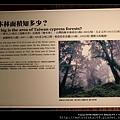 nEO_IMG_IMG_9821.jpg