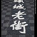nEO_IMG_IMG_9970.jpg