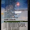 nEO_IMG_IMG_4055.jpg