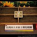 nEO_IMG_IMG_4169.jpg