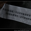 nEO_IMG_IMG_6127.jpg