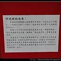 nEO_IMG_IMG_3876.jpg