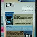 nEO_IMG_IMG_4193.jpg