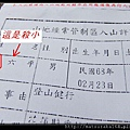 nEO_IMG_DSCF4750.jpg