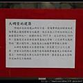 nEO_IMG_IMG_3888.jpg