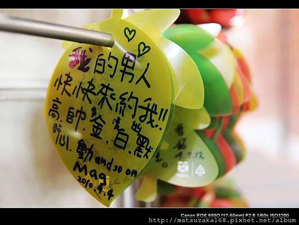 nEO_IMG_IMG_6197.jpg