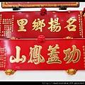 nEO_IMG_IMG_0275.jpg