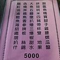 調整大小DSCF5008.JPG