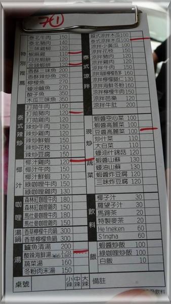調整大小P1040587(001).jpg