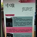 nEO_IMG_IMG_4194.jpg