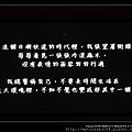 nEO_IMG_IMG_6189.jpg