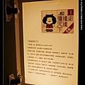 nEO_IMG_IMG_6187.jpg