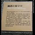 nEO_IMG_IMG_5663.jpg