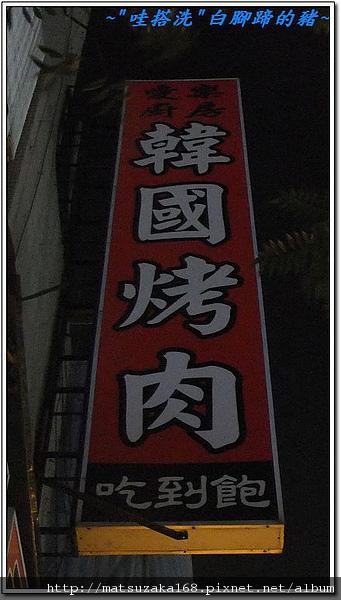 nEO_IMG_DSCF3703.jpg