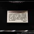 nEO_IMG_IMG_6100.jpg