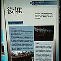 nEO_IMG_IMG_4191.jpg