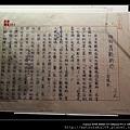 nEO_IMG_IMG_6102.jpg