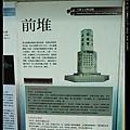 nEO_IMG_IMG_4190.jpg