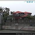nEO_IMG_DSCF4405.jpg