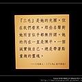 nEO_IMG_IMG_6171.jpg