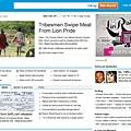 MSN-T Mobile 1.jpg