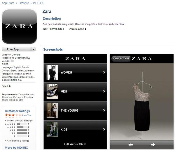 Apple App-ZARA1.jpg