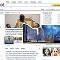 Yahoo-20100204.jpg