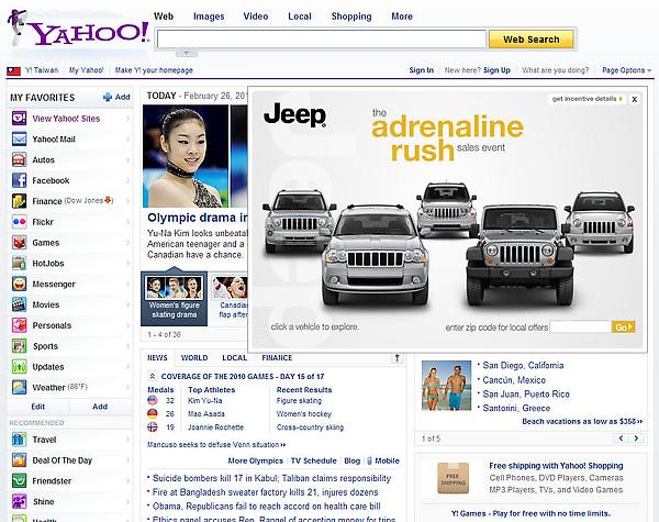 Jeep-20100226.jpg