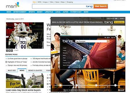 MSN-Bing0608-3.jpg
