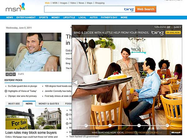 MSN-Bing0608-2.jpg