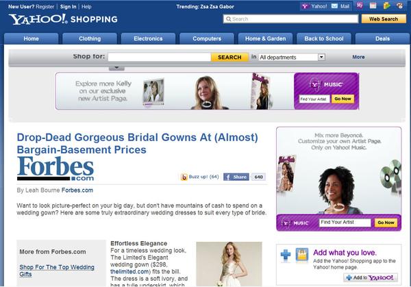 AD-Yahoo Music 20100725.jpg