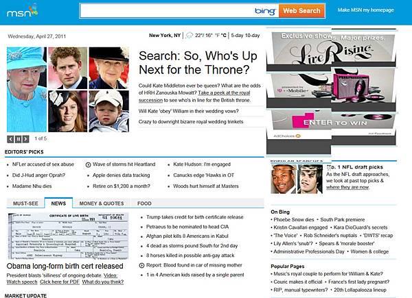 MSN-T Mobile 2.jpg