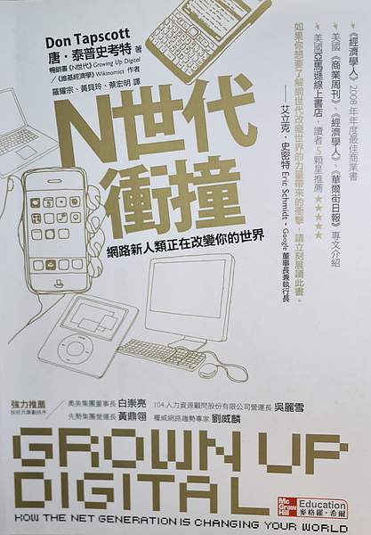Net-0.jpg