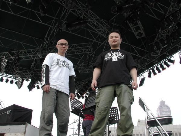 002中國盤古樂團