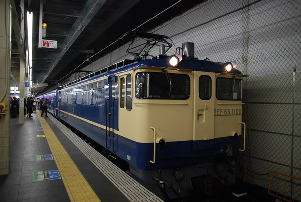 寢台車回東京