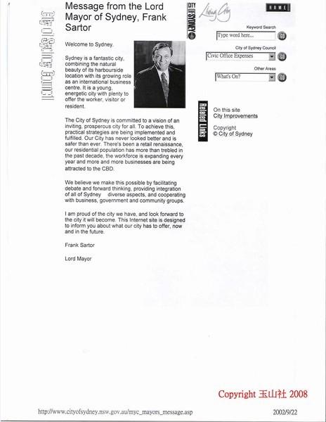 2002年時的雪梨市長