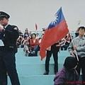 馬市府警察取締國旗