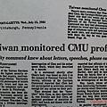 眾議員指陳文成博士之死是國民黨特務打小報告所造成
