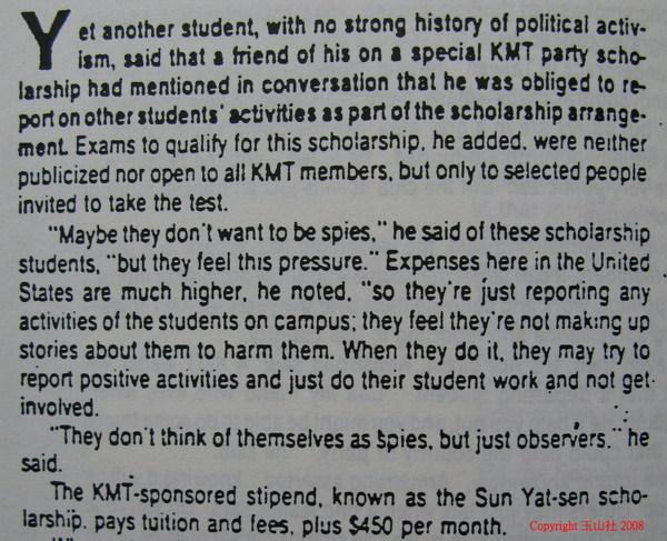 拿中山獎學金的學生負責監視其他留學生
