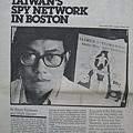 被馬英九波士頓通訊恐嚇的留學生